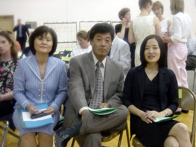 whs2004-003